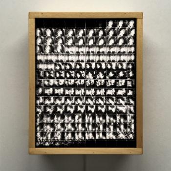 Fanatic Fab4 Beatlemania TV Show – Black and White Cinema Grid – 11x9 Lightbox by Mini-Cinema