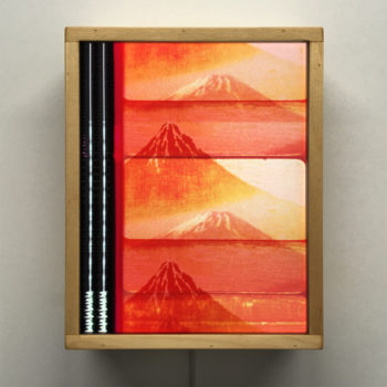 Mount Fuji Hokusai Filmstrip Mashup - 11x9 Led Lightbox by Mini-Cinema