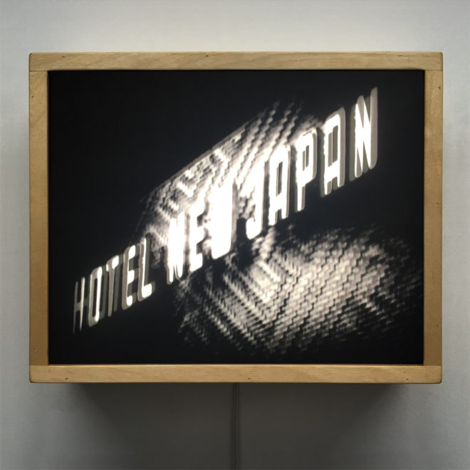 Tokyo Hotel New Japan Marquee - 9x11 Led Lightbox by Mini-Cinema