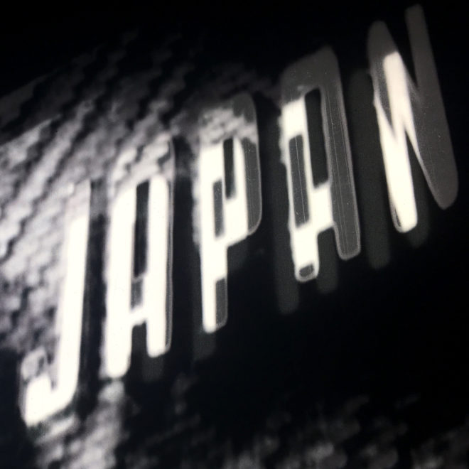 Tokyo Hotel New Japan Marquee - 9x11 Led Lightbox by Mini-Cinema (Detail)