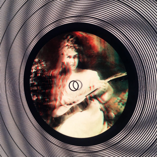 Guitar Girl 11x11 Lightbox (Close-Up) - Spinning Lux Records Op Art