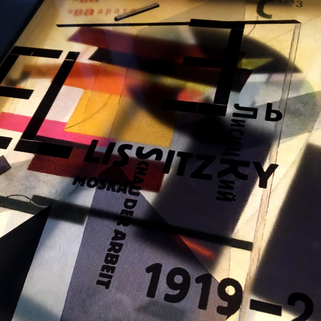 El Lissitzky Proun Mashup - Multiple Print Depth Effect - 11x9 Led Lightbox by Mini-Cinema (Detail)