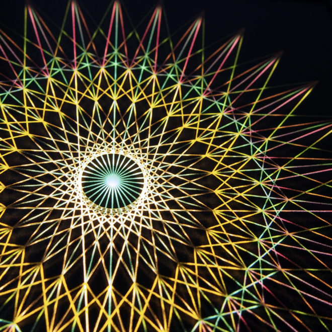 Spirograph Design 1 - Abstract Pattern Optical Effect - 12×12 Lightbox by Mini-Cinema (Detail1)